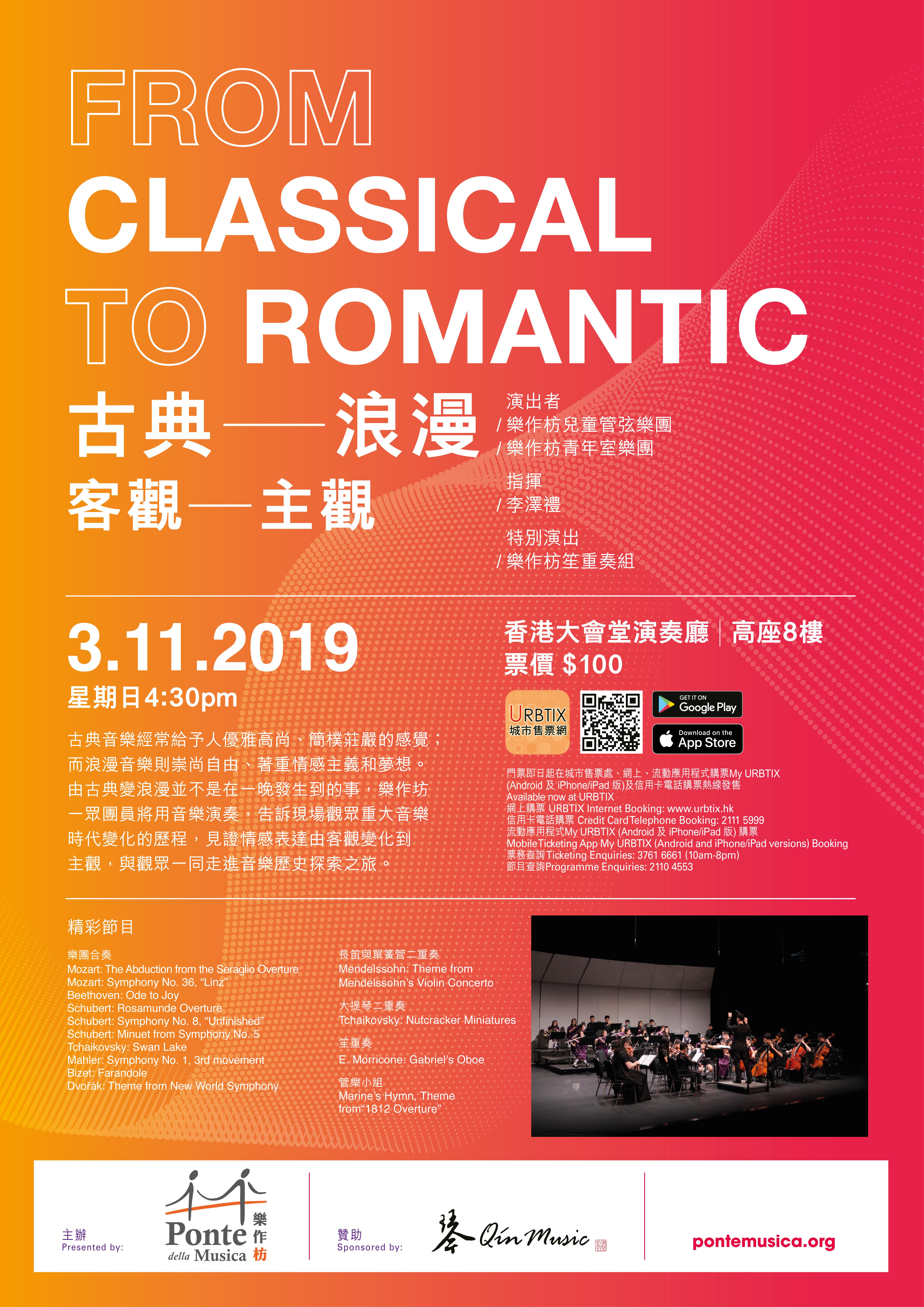 Concert_PosterA2_V3-01 (1).jpg